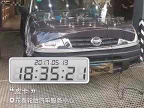 武汉洗车房格栅板厂家
