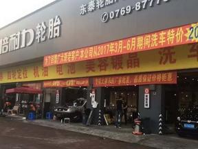 武汉洗车房专用格栅